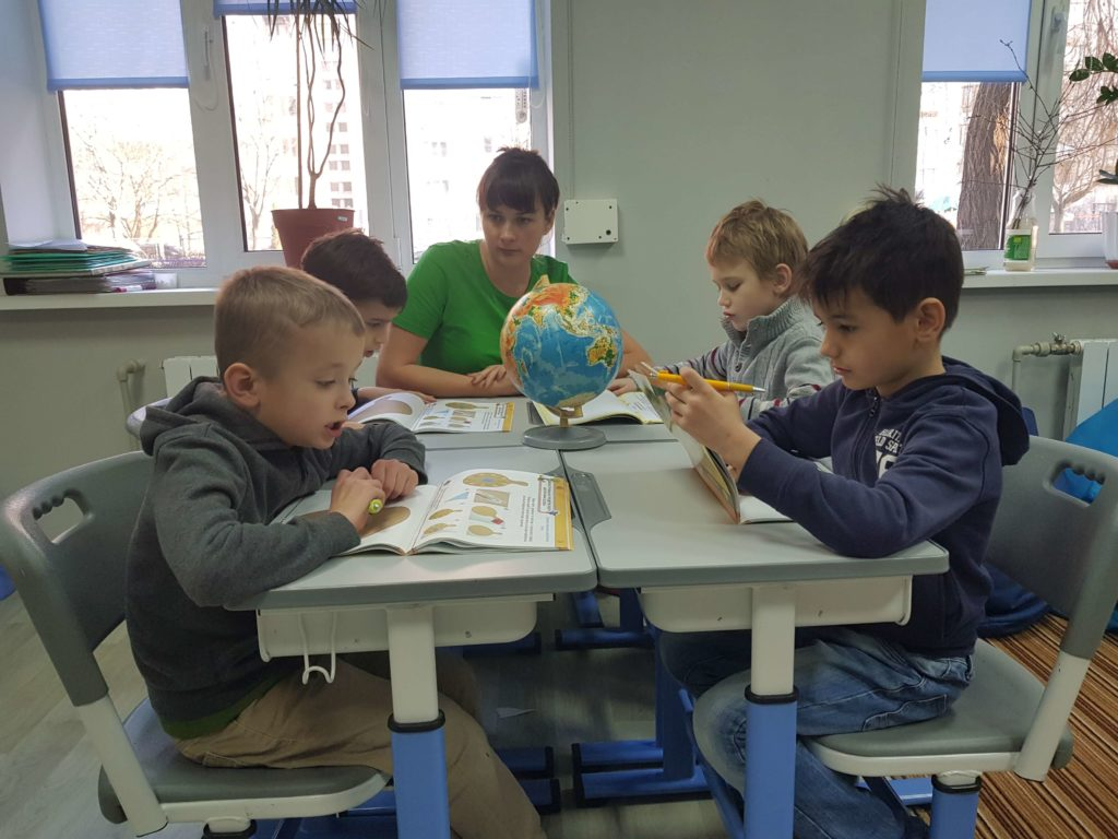 nachalnaya-shkola
